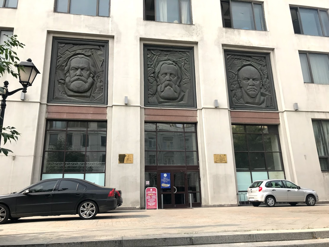 Marx, Engels, and Lenin greet researchers as they enter the Russian State Archive of Socio-Political History.
